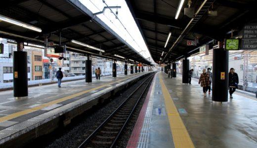 大阪環状線改造プロジェクトー西九条駅リニューアル工事 14.12