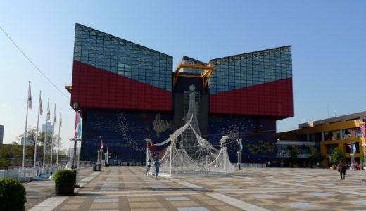 海遊館に併設する大型商業施設「天保山 マーケットプレース」内に「レゴランド・ディスカバリー・センター大阪」が西日本初進出、2015年春開業!
