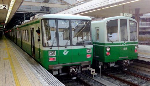 神戸市営地下鉄と阪急神戸線の相互乗り入れが具体化?神戸市の久元市長が検討を加速せると表明