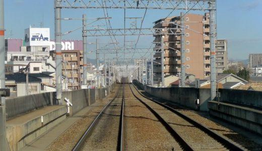 阪急電鉄が伊丹空港線を検討!梅田から伊丹空港が直結される?