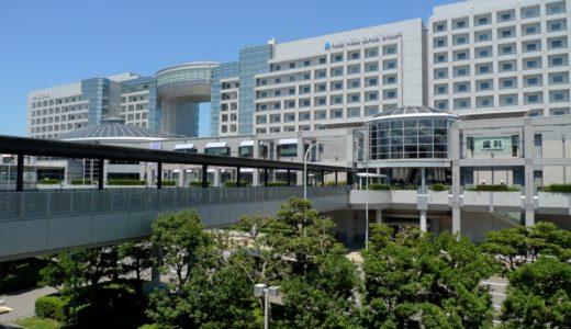 関空の商業施設「エアロプラザ」が大規模改修、トランジット(乗り継ぎ)ホテルを整備。バンシ・エアポートの運営ノウハウを導入!