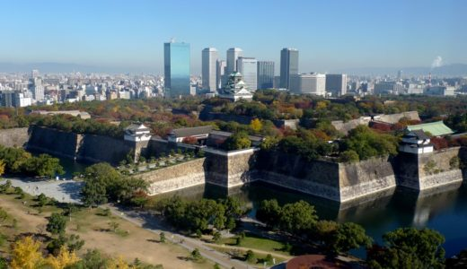 大阪城公園の一角に江戸時代を体感できるテーマパーク計画が浮上!