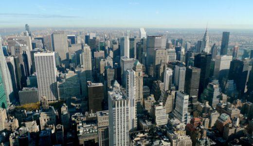 エンパイアステートビルから見たマンハッタン中心部の眺め