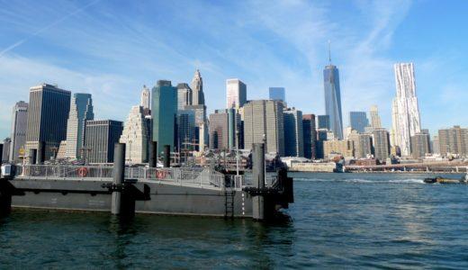 1 ワールドトレードセンター One World Trade Center(フリーダムタワー)