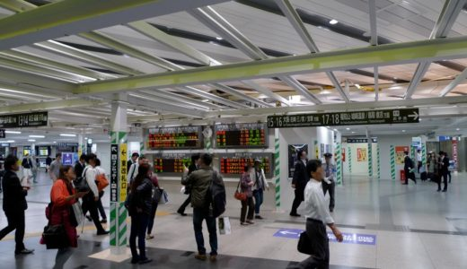 JR新大阪駅コンコース改良工事 14.10