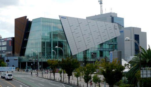 大阪ガスの情報発信拠点hu+gMUSEUM(ハグミュージアム)14.10