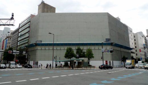 本町ビルディングの跡地に建設される大阪商工信用金庫新本店ビルの建設状況 14.10