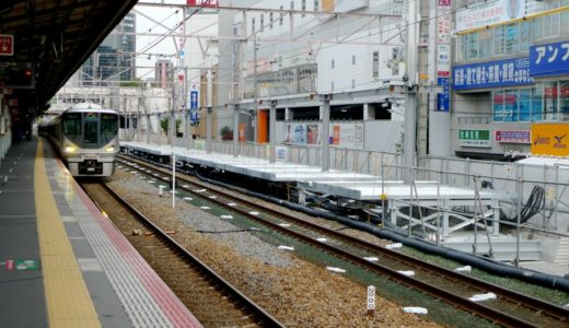 JR京都線-高槻駅改良計画 14.11