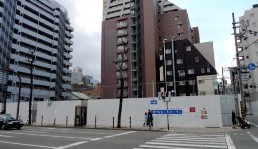 ブランズタワー・ウェリス心斎橋SOUTH(東心斎橋1丁目計画Ⅱ)の状況