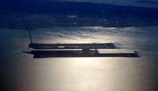オリックスなどが出資する「関西エアポート」と新関西国際空港会社が、関空・伊丹空港の運営権売却について正式契約を締結!