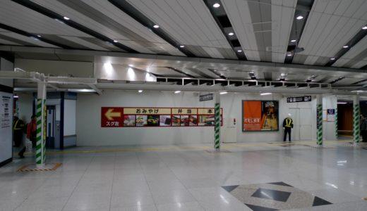 JR西日本エリアの改札内、最大規模の商業施設 『エキマルシェ新大阪』は 来年3月4日(水)に第1期オープン!