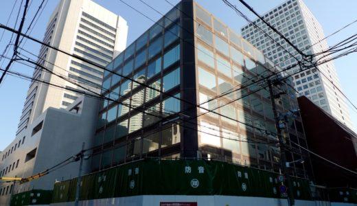 住友不動産が取得した瀧定大阪旧本社ビル解体工事の状況 14.12
