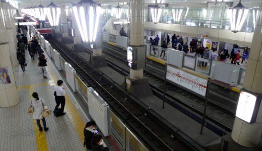 御堂筋線天王寺駅の可動式ホーム柵が全ホームで運用開始!