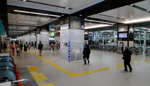 阪急梅田駅リファイン工事 15.03