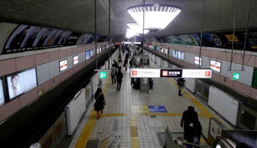 御堂筋線ー心斎橋駅の可動式ホーム柵(ホームドア)が供用開始!