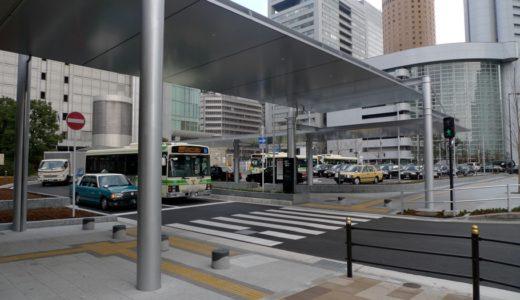 大阪駅のタクシー乗り場が西側の桜橋口に移転!大阪駅南広場整備の状況 15.03