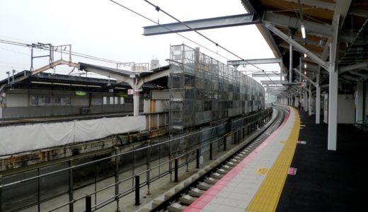 おおさか東線北区間(新大阪)延伸計画ー鴫野駅改良工事15.03