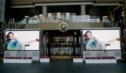 大阪ステーションシティの大型映像装置「O-Vision」改修工事が完了。新型の三菱電機製オーロラビジョンは高輝度でメチャ見やすい!