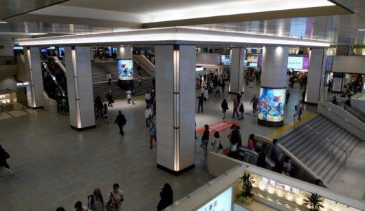 阪急梅田駅リファイン工事 15.04 〜ビッグマン広場前〜
