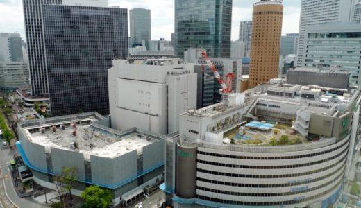 梅田1丁目1番地計画ー新阪急ビル解体工事の状況 15.04