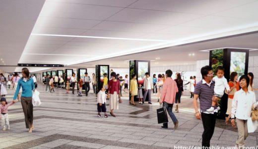 阪神百貨店の北側地下1階を東西に結ぶ、東西地下道リニューアル計画の状況 15.04