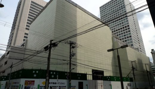 住友不動産が取得した瀧定大阪旧本社ビル解体工事の状況 15.04