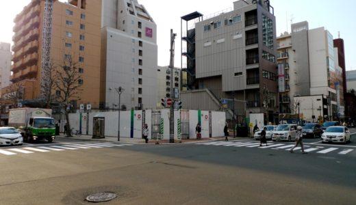 (仮称)ロイヤルパークスER札幌新築工事の状況 15.04