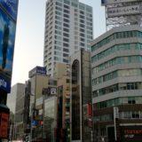 ビッグタワー大通公園(第25ビッグビル)