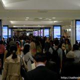 札幌駅周辺でデジタルサイネージが大増殖中!