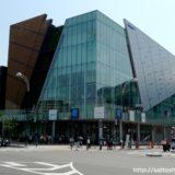 大阪ガスの情報発信拠点hu+gMUSEUM(ハグミュージアム)15.05
