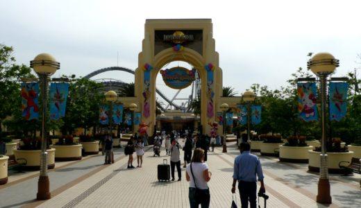 任天堂がUSJを傘下に持つUniversal Parks & Resortsが任天堂ゲームの世界をテーマパークに導入することで合意!
