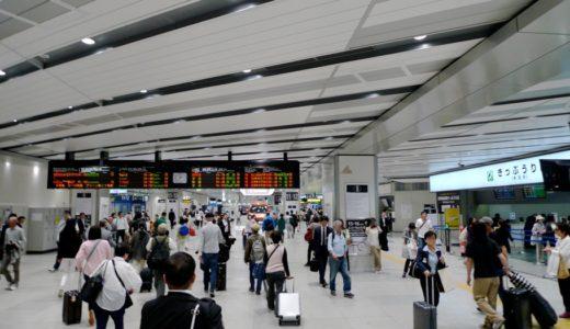 JR新大阪駅コンコース改良工事 15.05