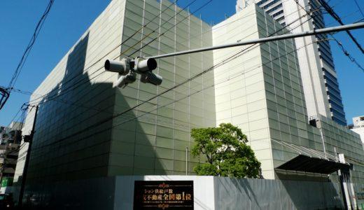 住友不動産が取得した瀧定大阪旧本社ビル解体工事の状況 15.05