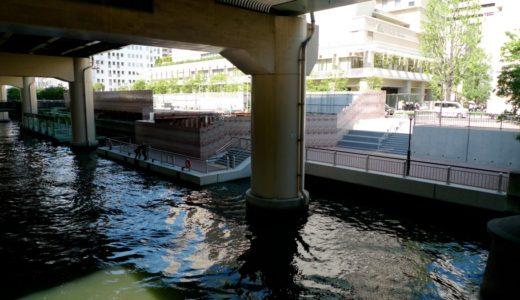本町橋BASE〜東横堀川(本町橋周辺)における水辺の賑わい拠点づくりの状況 15.05