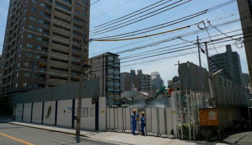 積水ハウスが取得した旧総通本社ビルの解体工事の状況 15.06