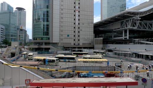 大阪駅南広場整備の状況 15.07〜新しいバスのりばが2015年7月18日より供用を開始!