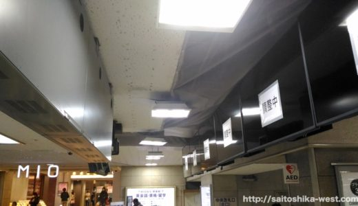 JR天王寺駅東口跨線橋に大量のサイネージモニタ型発車標が取り付けられる!