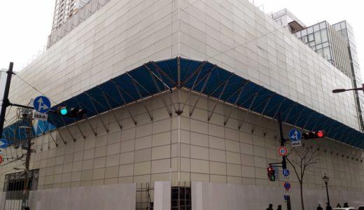 三休橋筋沿いに計画されている(仮称)中央区瓦町3丁目計画新築工事の状況 16.02