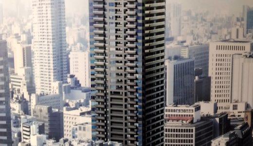(仮称)大阪市中央区北浜2丁目計画の正式名称は「北浜ザ・タワー」に決定!