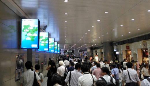 JR新大阪駅ー3階改札外の東西通路の壁面にデジタルサイネージが登場!