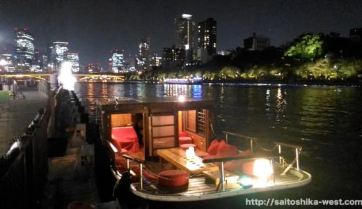 ビルブロガーの会メンバーが遊覧船で夕涼み。船からから見る水都大阪の夜景は最高でした!