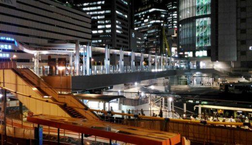 大阪駅南広場整備の状況 16.10〜梅田歩道橋とサウスゲートビルを結ぶスカイウォークがついに開通!