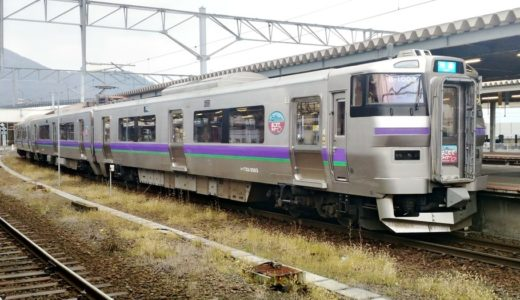 JR北海道ー733系1000番台(はこだてライナー)