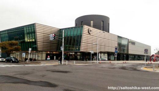 5代目「函館駅」駅舎は船をモチーフにした近未来的なデザイン