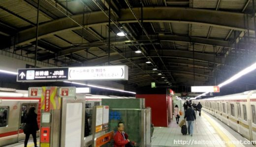 地下鉄御堂筋線ー新大阪駅リニューアル工事の状況 16.12