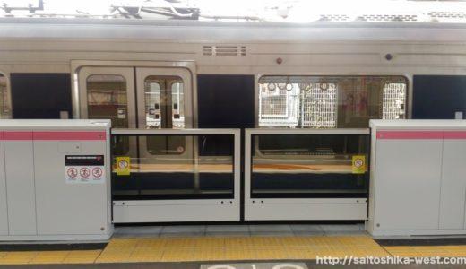 JR京橋駅ー学研都市線2番のりばのホームドア(可動式ホーム柵)が使用開始!