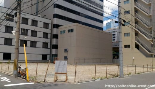 「WBF新大阪ホテル」ホワイト・ベアファミリーが御堂筋線新大阪駅近くに地上32階建て、高さ105mのタワーホテルを計画!