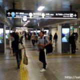 地下鉄御堂筋線ー梅田駅北改札口付近に設置されたデジタルサイネージが試験放送を開始!