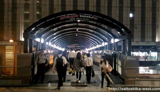ヨドバシ梅田とルクアを接続する歩行者デッキ「ヨドバシ橋」が遂に開通!なお正式名称はシンプルに「淀橋」の模様です。