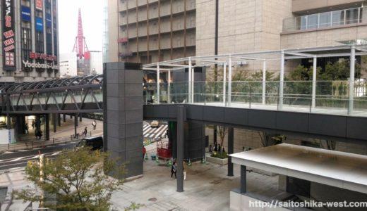 第2ヨドバシ橋(Bデッキ)は2017年10月25日16時に開通する事が決定!